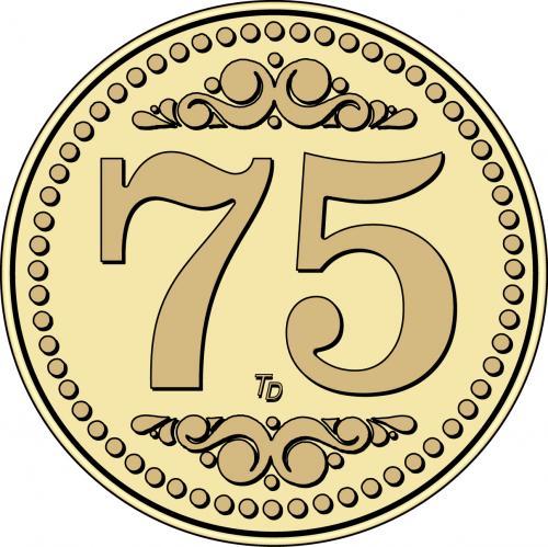 Number 75 Token