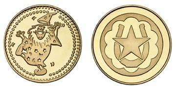 "Brass 0.900"" Wizard/Horseshoe Star stock token"
