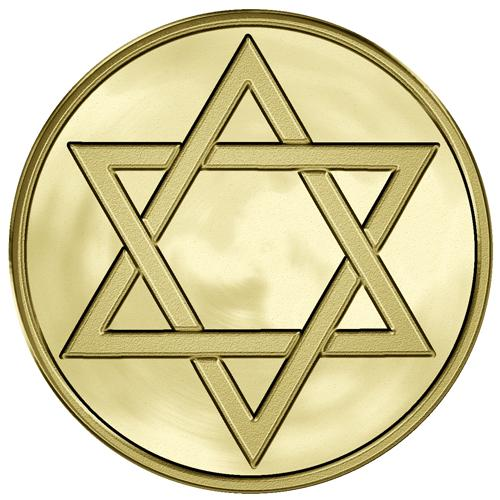Jewish Star, Star of David